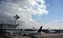 Suspicious Package at JFK Airport Searched Due to Odor