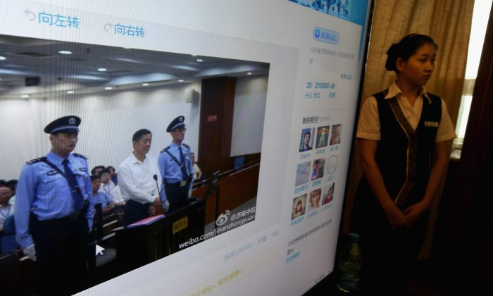 A screen shows the picture of the trial of disgraced Chinese politician Bo Xilai (Center) before a press conference  in Jihua Hotel on Aug. 22, 2013 in Jinan, China. Bo Xilai is standing trial on charges of bribery, corruption, and abuse of power, but not other more heinous crimes he's associated with. (Feng Li/Getty Images)