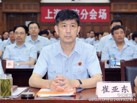 Cui Yadong was director of Guizhou Province Public Security Bureau from 2006 to 2013, but was promoted to preside over the Shanghai municipal Higher Court in April. A leaked report filed by 70 police officers who worked under Cui in Guizhou lists 16 acts of alleged corruption by the top official. (Weibo.com)