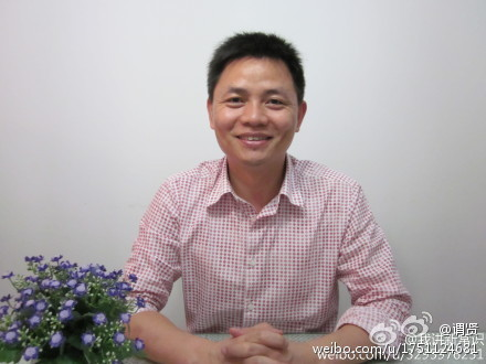 An undated image of Zhang Xuezhong, a professor who was recently expelled for teaching about constitutionalism (Weibo.com)