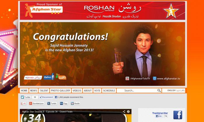"A screenshot of the ""Afghan Star"" website."