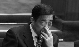 Dalian Museum Purges Bo Xilai Exhibits