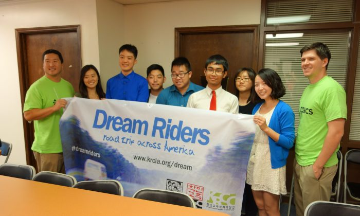 Before: Dream Riders pose with supporters at a forum at the Korean American Association of Greater Atlanta. They were on a road trip to advocate for immigration reform. (Mary Silver/Epoch Times)