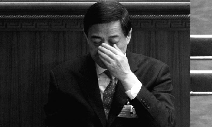 This photo taken on March 14, 2012, shows Chongqing Party Secretary Bo Xilai during the closing ceremony of the National People's Congress at the Great Hall of the People in Beijing. Bo has been accused of corruption and abuse of power, but state media hint that his crimes go far beyond that. (Mark Ralston/AFP/Getty Images)