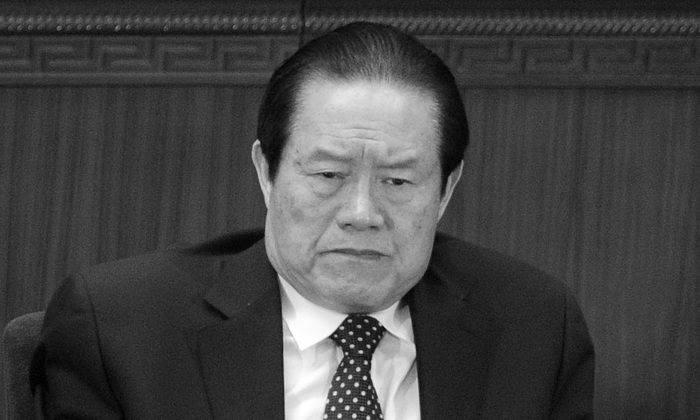 In a file picture taken on March 5, 2012, Zhou Yongkang, a member of the Politburo Standing Committee of the Chinese Communist Party, attends the opening session of the National People's Congress at the Great Hall of the People in Beijing. Recent news reports in China suggest Zhou Yongkang may be indicted for corruption. (Liu Jin/AFP/Getty Images)