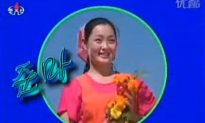 Hyon Song-Wol, Ex-Girlfriend of Kim Jong Un, Executed in N. Korea