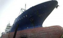 Kyotokumaru, Ship Symbolizing Japan Tsunami Damage, Scrapped