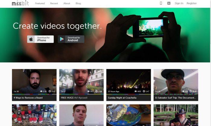 A screenshot of MixBit.com