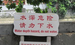 11 Funny Examples of Chinglish From China