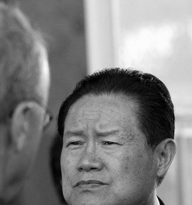 Zhou Yongkang, former head of China's security organizations and power figure in China's oil industry.