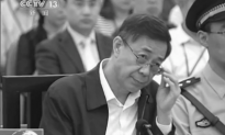 Bo Xilai Continues Combative Defense, According to Transcripts