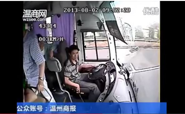 A screenshot of footage showing a bus crash in Wenzhou, China.