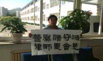 Defense Lawyers of Falun Gong Blacklisted in Dalian