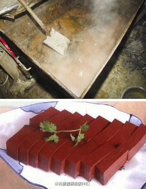 The top photo from August 16, 2013 shows the makings of poisoned blood tofu using colorless formaldehyde and the bottom photo shows a blood tofu. Over 440,000 pounds of blood tofu, a Chinese delicacy, have been mixed with toxic formaldehyde in the past four months in Henan Province and sold for $76,891 (470,000 yuan) in agricultural markets. (Sina Weibo)