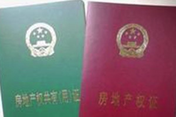 Picture showing a Chinese house license. (Weibo.com)
