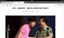 Son of Chinese General Goes on Trial for Gang Rape