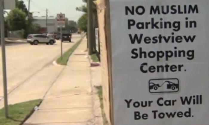 A screenshot of KPRC shows the sign.