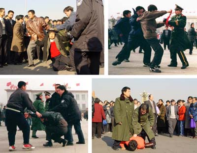 A montage of photos shows practitioners of Falun Gong being beaten on Tiananmen Square in Beijing. During the early years of the persecution of Falun Gong, practitioners of the spiritual discipline went to the Square to appeal to authorities. (Minghui.org)
