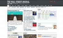 Wall Street Journal Hits the Great Chinese Firewall