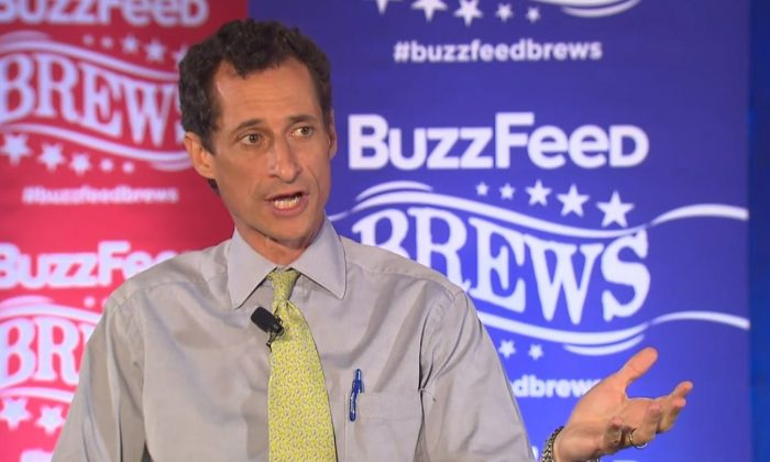 Anthony Weiner (Screenshot of BuzzFeed's YouTube video)