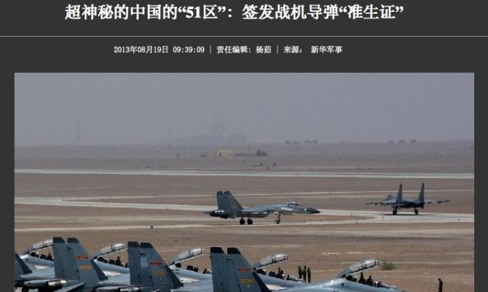 Photo of fighter planes on the front page of the Xinhua report claiming the existence of Area 51 in Inner Mongolia. (Screenshot/Epoch Times)