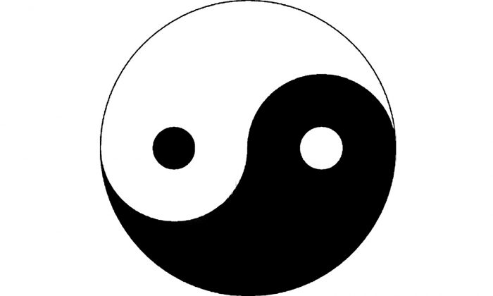 YIN YANG: For thousands of years this symbol has been recognised as two opposing forces in the universe working in harmony to achieve balance.