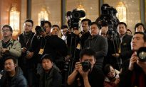 How to Read the Chinese Communist Party's Media