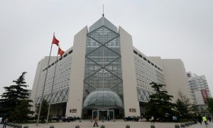 Bank of China to Stand Trial for Abetting Terrorists