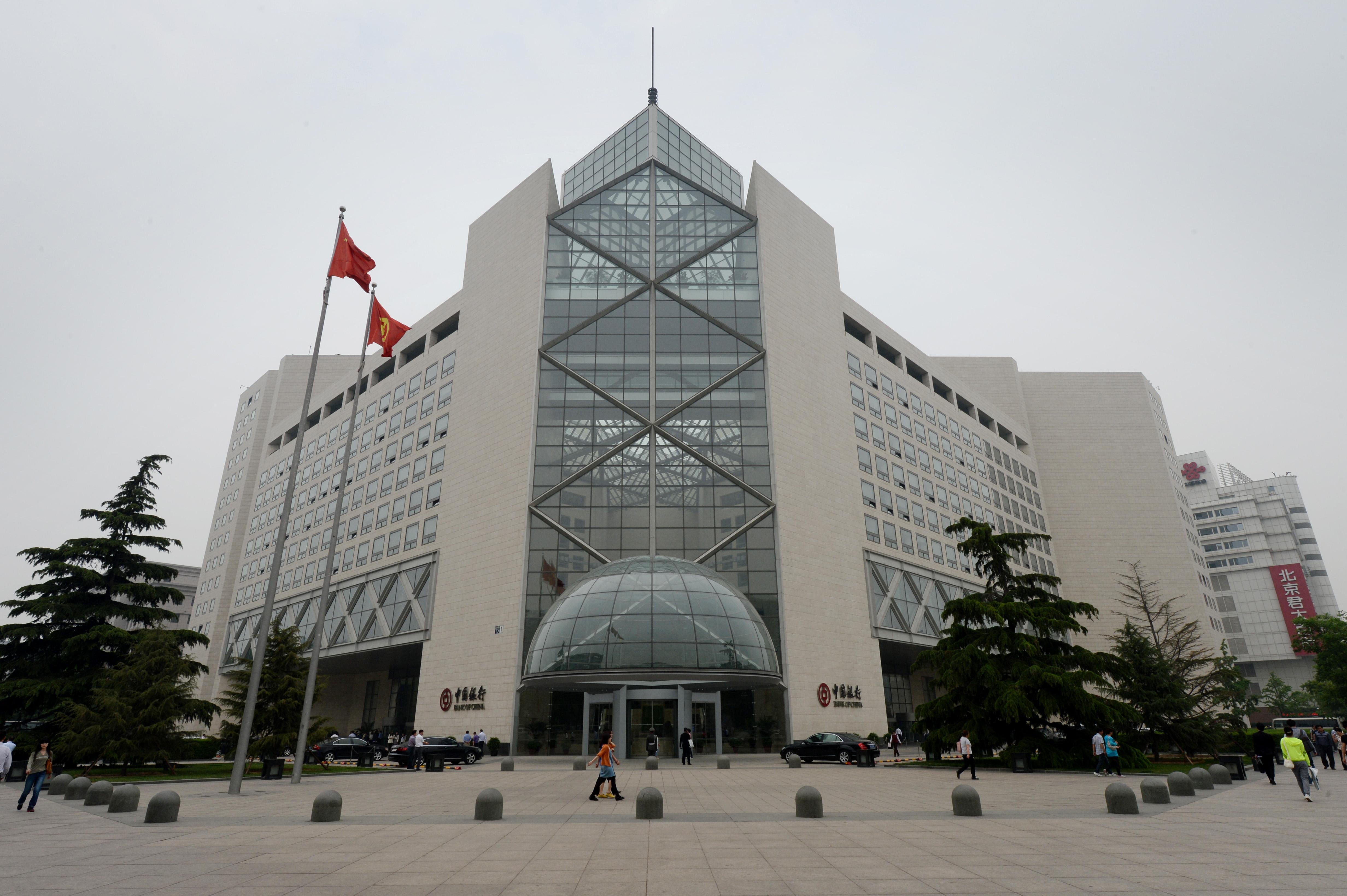 самых банк в китае фото братья выходили променад