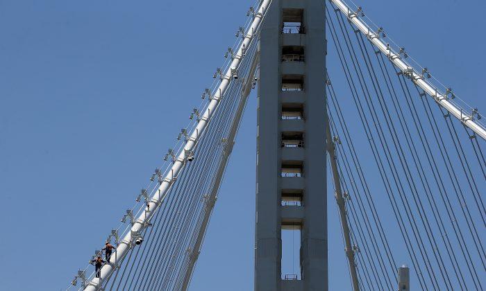 Bay bridge tower. (Justin Sullivan/Getty Images)