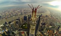 Shanghai Free Trade Zone: As Good as It Sounds?