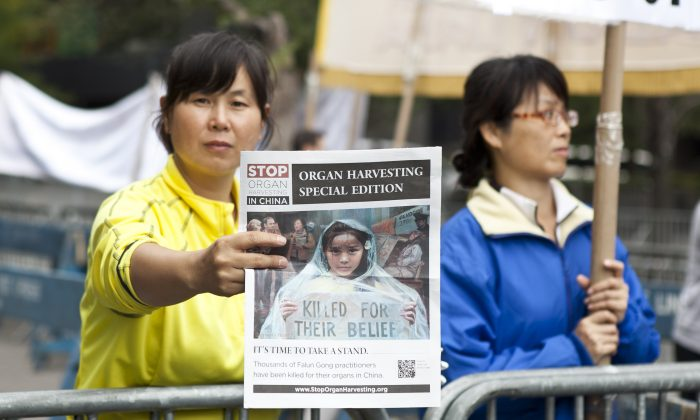 Falun Gong practitioners protest at Dag Hammarskjold Plaza in New York City during the United Nations General Assembly plenary meetings, Sept. 24, 2013. (Samira Bouaou/Epoch Times)