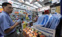 Mainland Chinese Snapping Up Medicines in Hong Kong