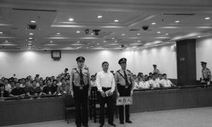 Bo Xilai Is Sentenced to Life in Prison