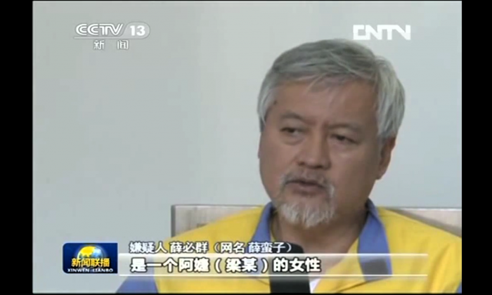 Charles Xue in yellow and blue prison garb, giving a confession that he visited prostitutes, which was televised nationally on the state broadcaster CCTV. The humiliation was said by netizens to be part of an Internet crackdown by the Communist Party. (Screenshot/CCTV/Epoch Times)