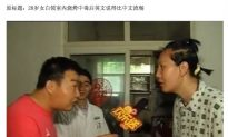 Poisoned Chinese Woman Now Speaks Fluent English