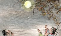 Mid-Autumn Festival: A Poetic Enchantment in China