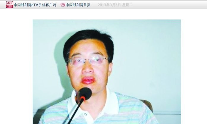 Lü Zijiang, a local official from Zhejiang on trial for charges of accepting bribes on May 15 in Yongkang, Zheijiang Province, was reportedly tortured while in detention by the shuanggui system. The shuanggui system is an extralegal means for the Chinese Communist Party to maintain fear and discipline among its ranks. (Screenshot by Epoch Times)