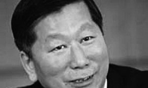 China Bank Regulator Suggests A Number of Reforms