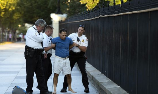 White House: Gunfire Outside Building Turns Out to be Firecrackers