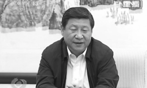 Televised Cadre Confessionals in China Fail to Convince