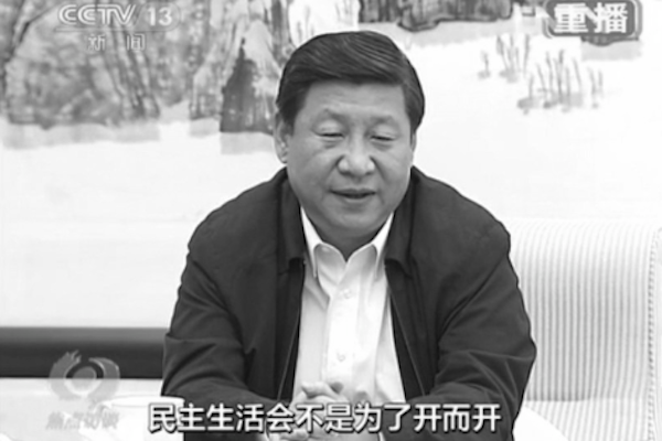 Xi-talks-screenshot: Chinese Communist Party leader Xi Jinping gives a speech at a provincial committee meeting in Hebei Province, held from Sept. 23-25. Xi has recently embarked on a campaign of criticism and self-criticism in the Party. (CCTV/Screenshot/Epoch Times)