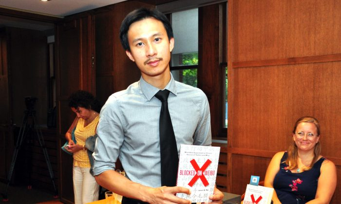 """Jason Q. Ng, a Google Policy Fellow at the University of Toronto's Citizen Lab, on Aug. 29 at the book launch for his new book """"Blocked on Weibo."""" (Zhou Xing/Epoch Times)"""