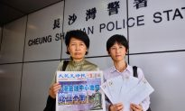 International Press Organization Executive Warns Hong Kong: Protect Press Freedom
