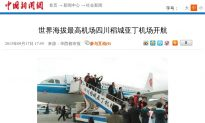 New Airport in Tibetan Region Seen as Latest Chinese Incursion
