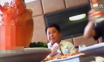 Chinese Official Fired for Cursing Common People During Banquet