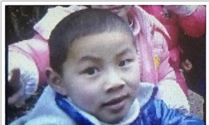 Body of Missing Child in China Found in Septic Tank