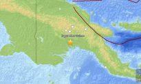 Earthquake Today: 5.6 Quake Hits Papua New Guinea