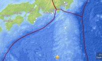 Japan: Earthquake on September 4 Felt Almost 400 Miles Away in Tokyo