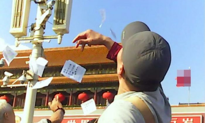 On Oct. 1, 64th anniversary of the People's Republic of China, petitioners came to Tiananmen Square to make known their grievances. They scattered about 3,000 flyers in four waves between 4 and 5:30 p.m., according to witnesses. (Courtesy of sources)